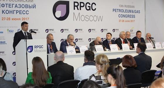 15-я Международная выставка «НЕФТЬ И ГАЗ»/MIOGE 2018  и  14-й Российский нефтегазовый конгресс/RPGC 2018
