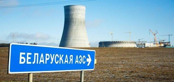 Минэнерго Беларуси не прогнозирует заметного изменения в потреблении газа после ввода Белорусской АЭС