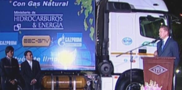 А. Миллер в честь открытия установки подготовки газа подарил президенту Боливии КАМАЗ, работающий на газомоторном топливе