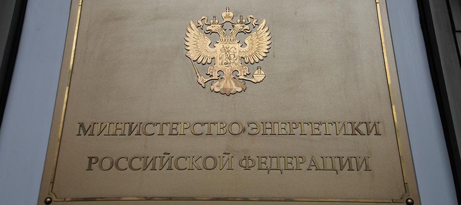 Минэнерго РФ: продолжается мониторинг качества нефти в порту Усть-Луга