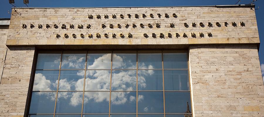 Минприроды собирается продать Западно-Иркинский участок для загрузки СМП