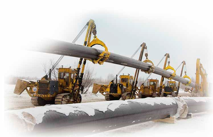 Магистральный путь для магистральных трубопроводов. Перспективы использования сварных высокопрочных труб