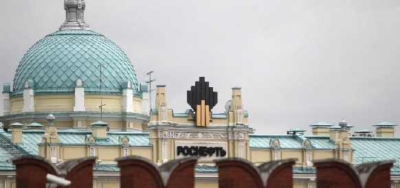 Rosneft could soon take control of US energy company Citgo