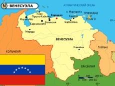 Русская тройка в Каракасе