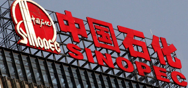 Oil prices lift profit at China's Sinopec by 40%