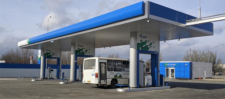 В г. Волгоград обеспечено техприсоединение к газовым сетям новой АГНКС
