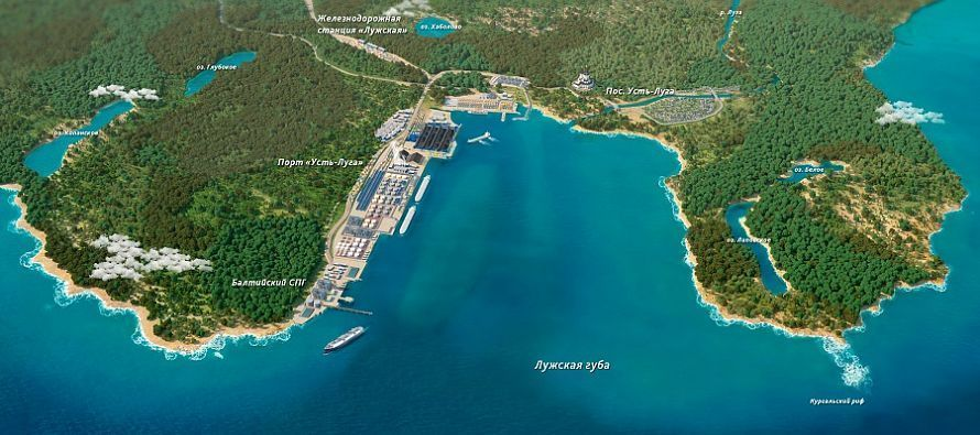 Belarus starts delivering oil products to Russian seaports