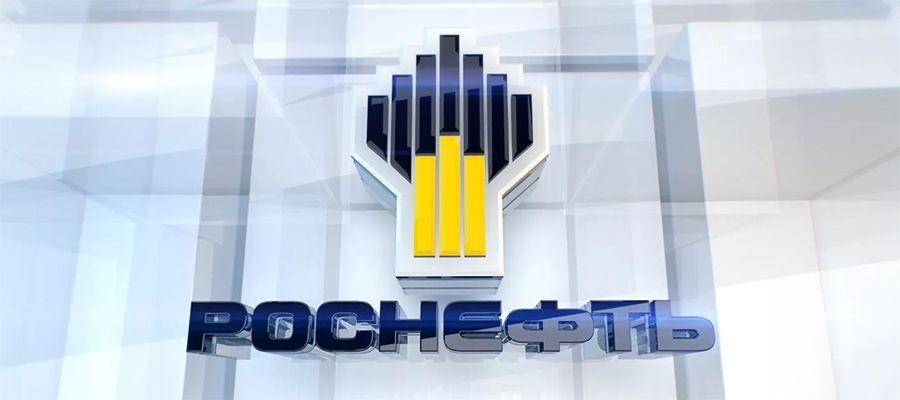Акционеры Роснефти утвердили дивиденды за 2020 г. в размере 6,94 руб./акцию и избрали совет директоров