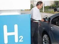 В Словении открылась первая водородная АЗС