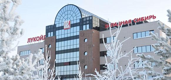 ЛУКОЙЛ получил лицензию на разработку Северо-Ягунского участка недр в ХМАО