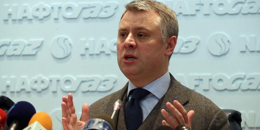 Верховная рада отказалась назначить бывшего топ-менеджера Нафтогаза Ю. Витренко главой Минэнерго. Может зря?