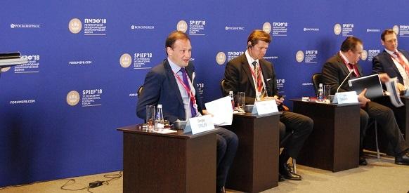 Корреспондент Neftegaz.RU на 2-м дне ПМЭФ-2018. Панельная сессия Ресурсы и экономика мирового океана