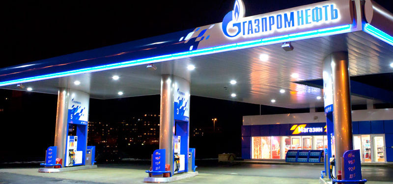 Газпром нефть. Конкурс стартапов для развития топливного ритейла