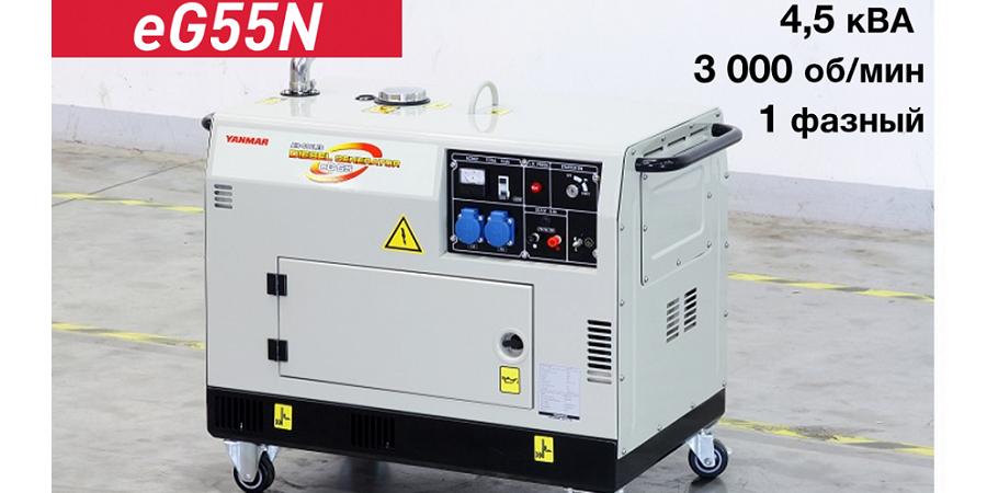 Новая поставка японских генераторов на склад