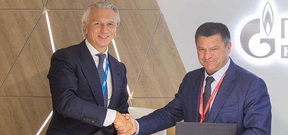 «Газпром нефть» развивает партнерство с Приморским краем