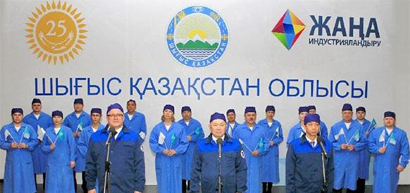 Насыщенный День идустриализации. Н. Назарбаев запустил Атырауский НПЗ и строительство завода по выпуску ТВС