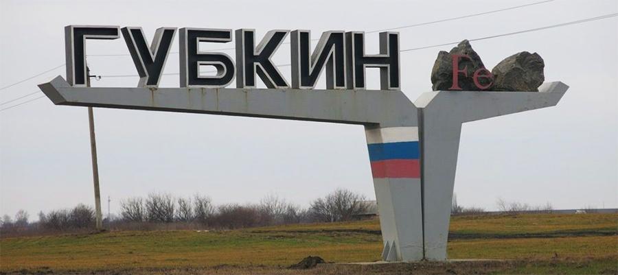 В Белгородской области будет построен завод по производству СПГ. Малотоннажный