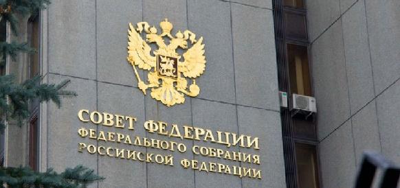 Совет Федерации ратифицировал 2 российско-белорусских протокола по распределению нефтяных пошлин