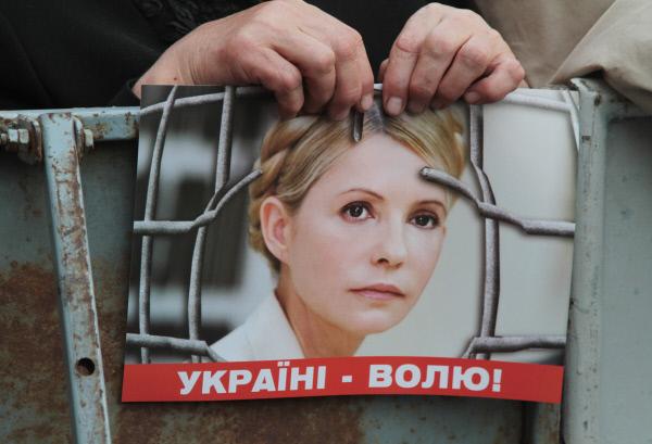 """Медведев назвал дело Тимошенко """"политическим"""". На предложение Путина лечить экс-премьера отреагировали в Госдепе"""