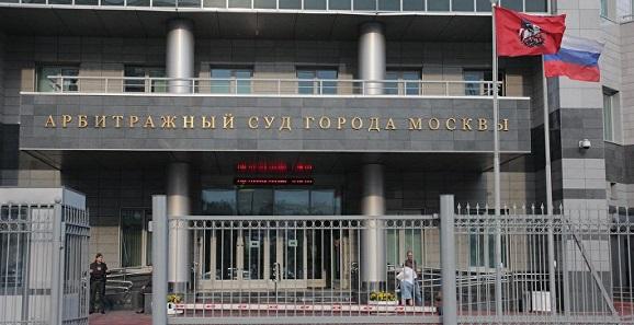Арбитражный суд отказал Siemens в принятии таких обеспечительных мер, как арест газовых турбин в Крыму