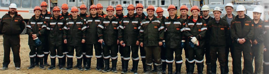 Сибирская сервисная компания - история побед