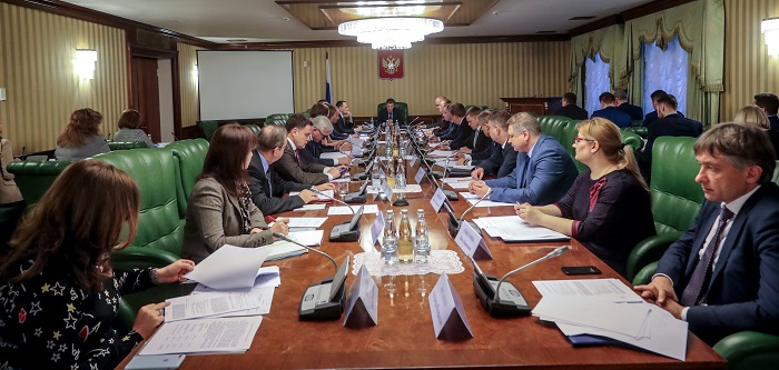 Russian Investment Forum Organizing Committee approves business programme