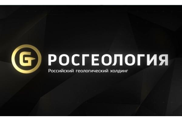 ТРИЗ и шельф. Росгеология строит большие планы на 2017 г по российским и зарубежным проектам