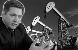 Сергей Шматко отправил месторождения от30млн тонн врезерв