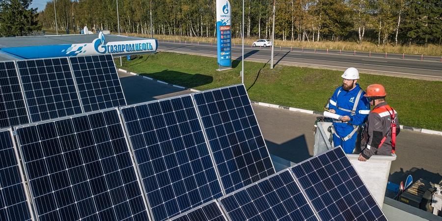 Газпром нефть запустила АЗС на солнечных батареях