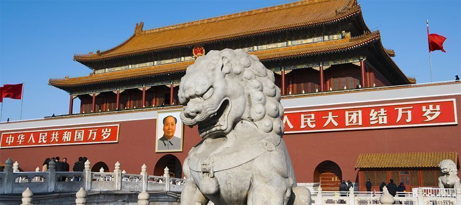 Китай в 2020 г. увеличил импорт нефти на 7%, газа - на 5%