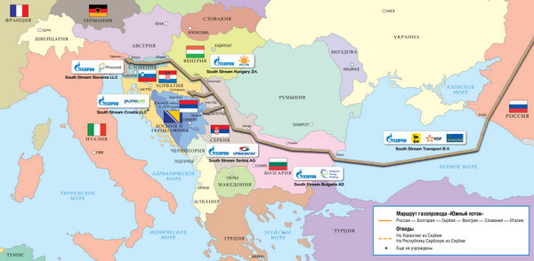 South Stream gets underway already in three countries over 12 months