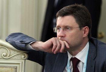 Минэнерго России не исключает возможность отбора транзитного газа Украиной