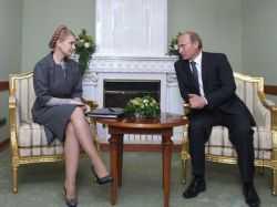 Юлия Тимошенко положила конец газовой вражде