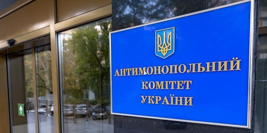 На Украине 7 компаний заплатят штрафы за синхронное повышение цен на уголь