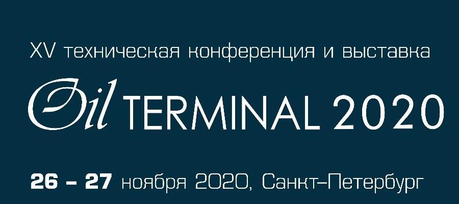 Технический визит на Петербургский Нефтяной терминал