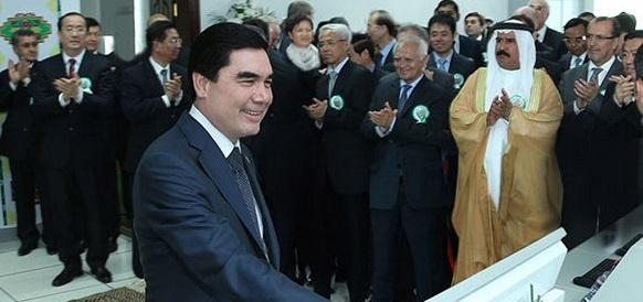 Комплексное техническое и технологическое обновлению национальной геологической службы Туркменистана