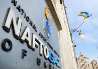 Украина сократила потребление газа в 2014 г
