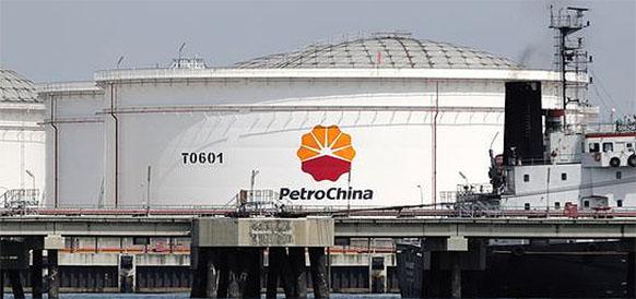 China´s PetroChina pays its $1.92 bln profit to shareholders