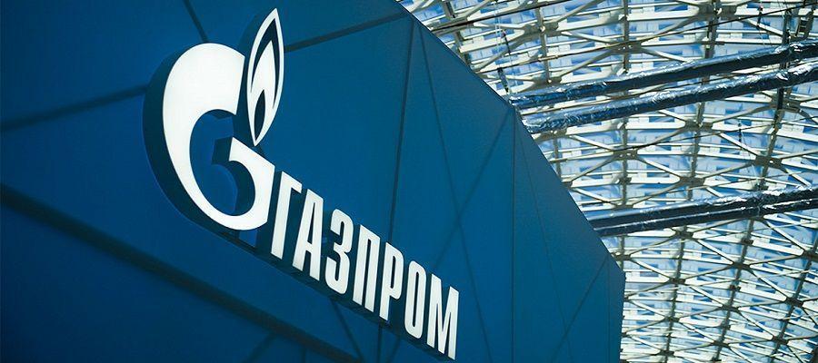 Доходы Газпрома от экспорта газа упали почти на 40% в 2020 г.