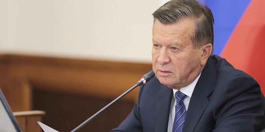 В. Зубков: Газпром готов удовлетворить постоянно растущий спрос на газ в Китае