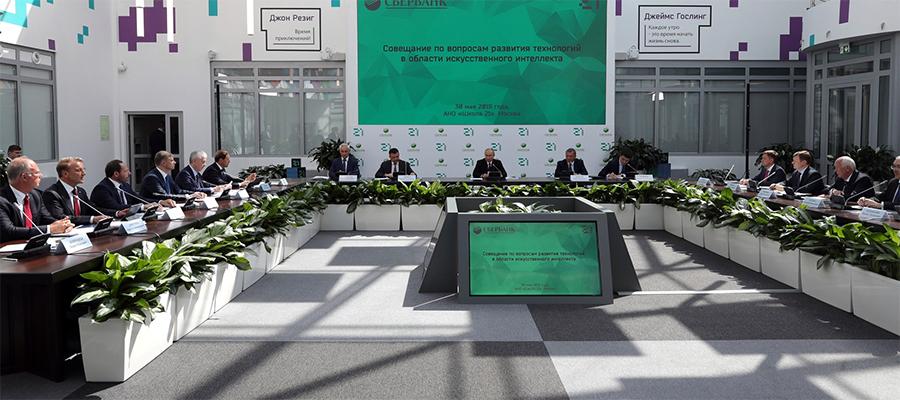 Газпром нефть готова взять на себя лидирующую роль в реализации национальной стратегии развития искусственного интеллекта в промышленности