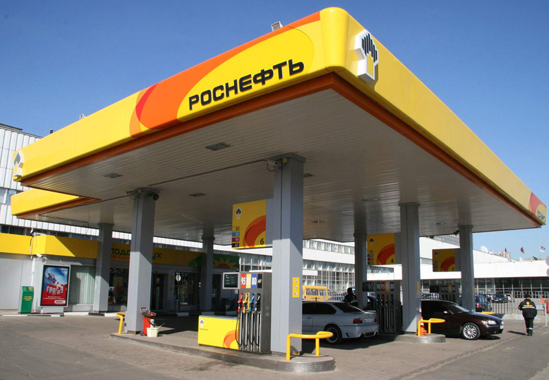 Rosneft President and Management Board Members Increase Stakes in Charter Capital