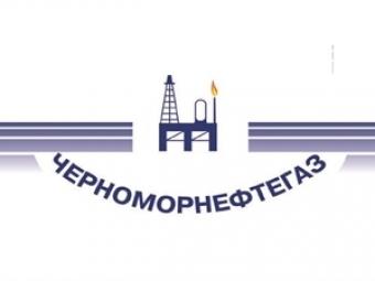 Черноморнефтегаз планирует добыть 2 млрд м3 природного газа в 2014 г