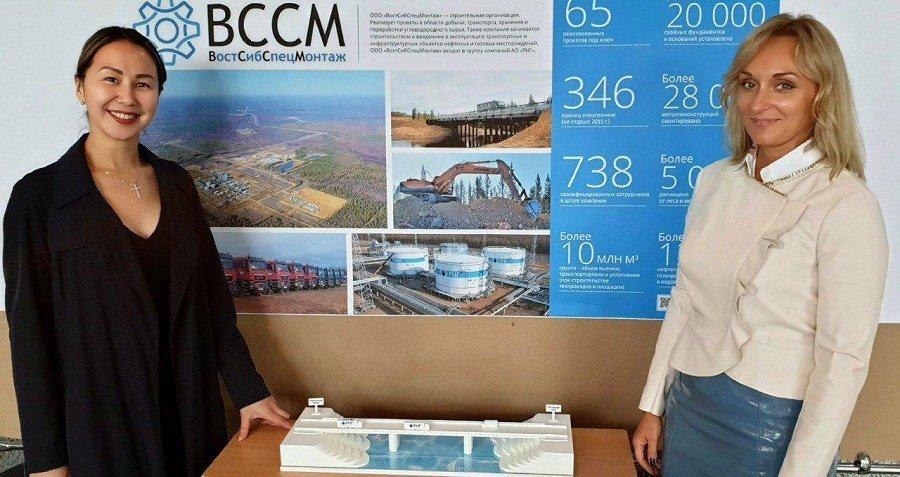 На инвестиционном форуме в Мирном компания «ВССМ» представила макет моста через реку Малая Ботуобия