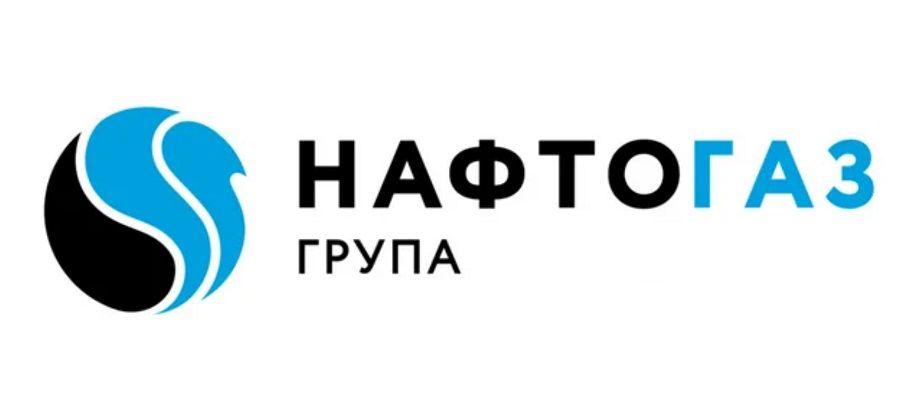 В Нафтогазе обыски в рамках дела о неуплате НДС за российский газ. На фоне рости стоимости импорта