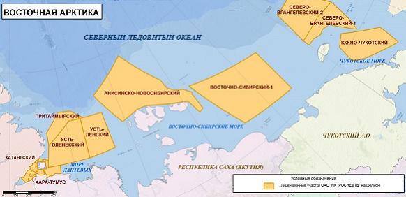 Роснефть займется актуализацией геологической модели шельфа Сахалина и Восточной Арктики