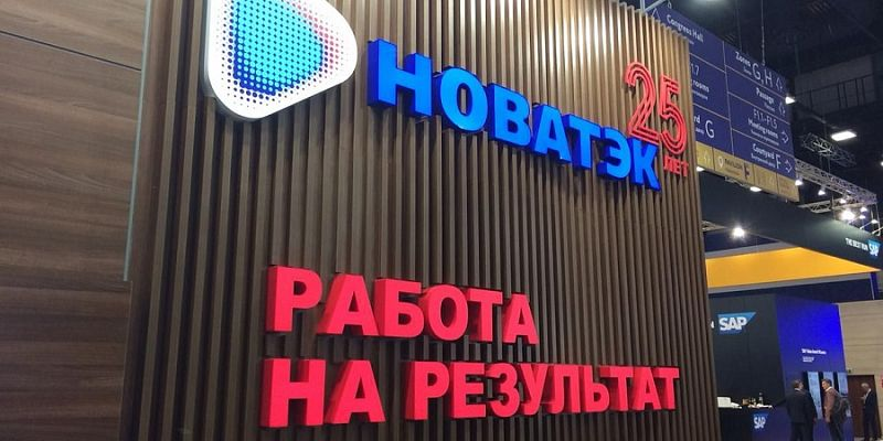 NOVATEK and HMS Group sign Memorandum on localizing fabrication of LNG equipment