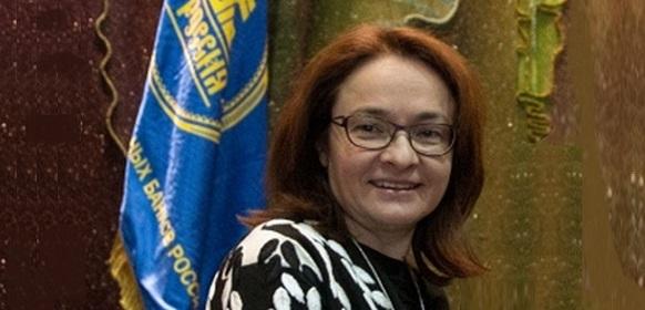 Несдержанность Эльвиры Сапхизадовны в прогнозах цены на нефть опять опустили рубль