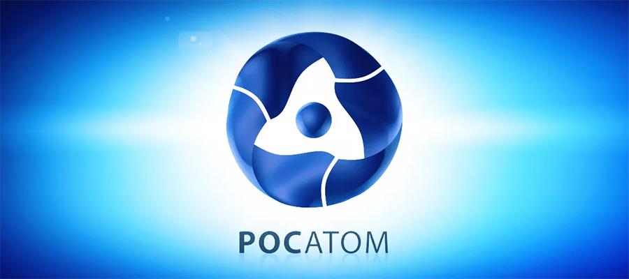 Росатом выпускает «зеленые облигации» на 100 млрд руб.