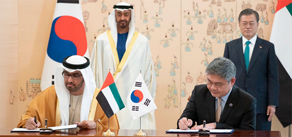 ADNOC and SKEC signed of agreement to build in the UAE the world's largest single underground oil storage